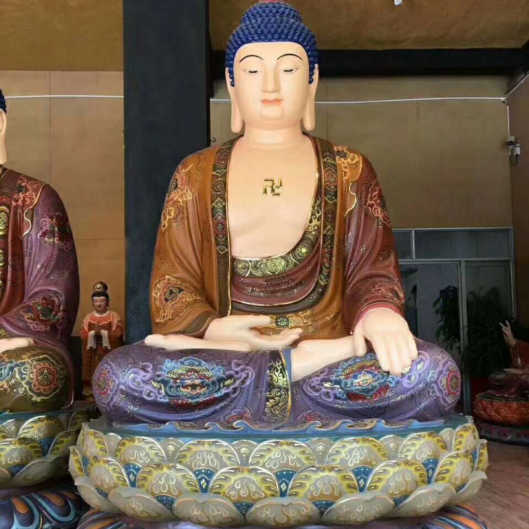 彩绘释迦牟尼佛 精致彩绘佛像雕塑厂家