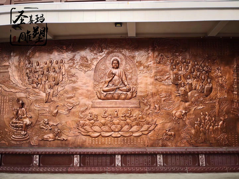 佛家铜浮雕定制 河北铜浮雕定做厂家,圣喜玛