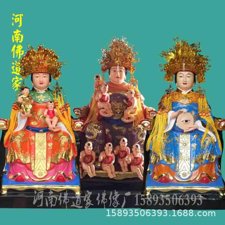 河南佛道家 皇级老母、无极老母、太极老母娘娘神像定做示例图21