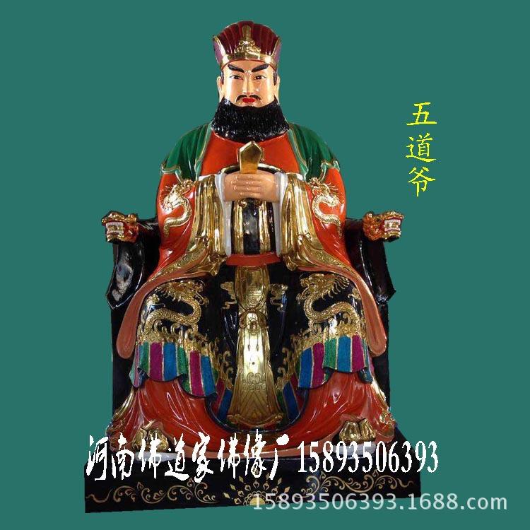 2.2米十殿阎王爷像 极彩树脂佛像十殿阎罗王神像批发厂家示例图2