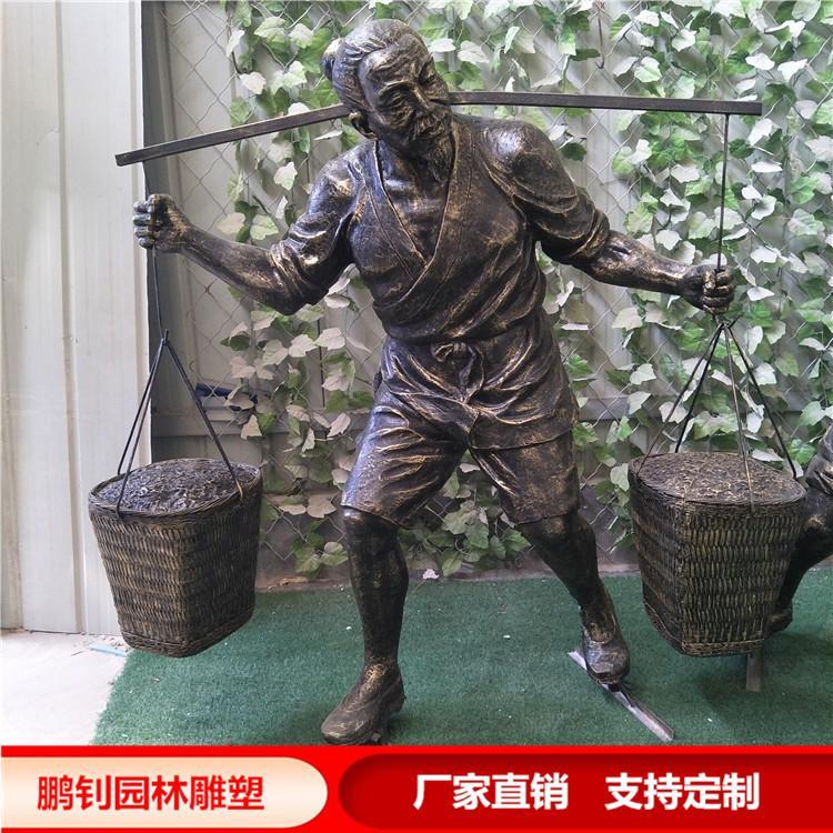 玻璃钢农耕人物雕塑民俗人物雕塑,鹏钊