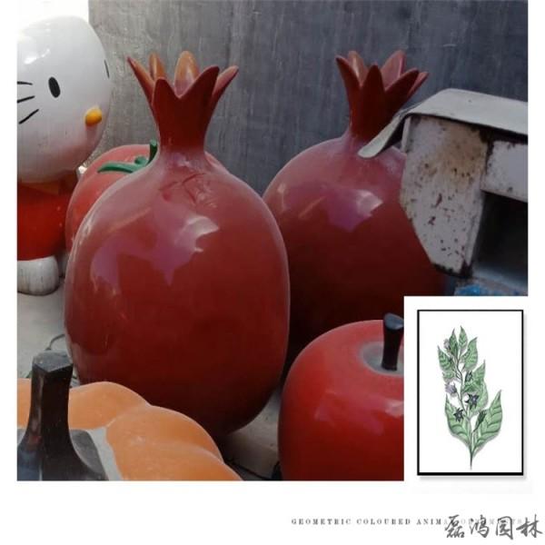 白山磊鸿园林玻璃钢雕塑厂家 城市园林创意玻璃钢雕塑植物瓜果雕塑设计