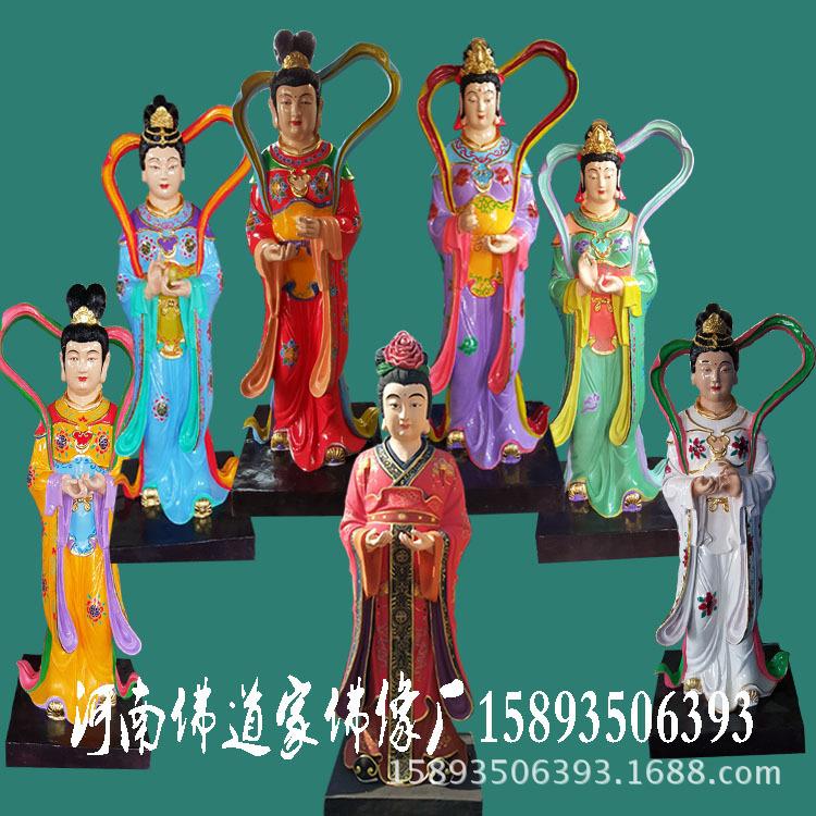 玉皇大帝佛像厂家 王母玉帝神像价格 七仙女雕塑 董永人物雕像示例图2