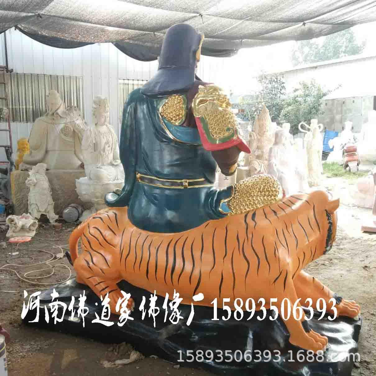 河南佛像厂批发定做 武财神 骑虎赵公明 树脂彩绘赵公明黑虎神像示例图3