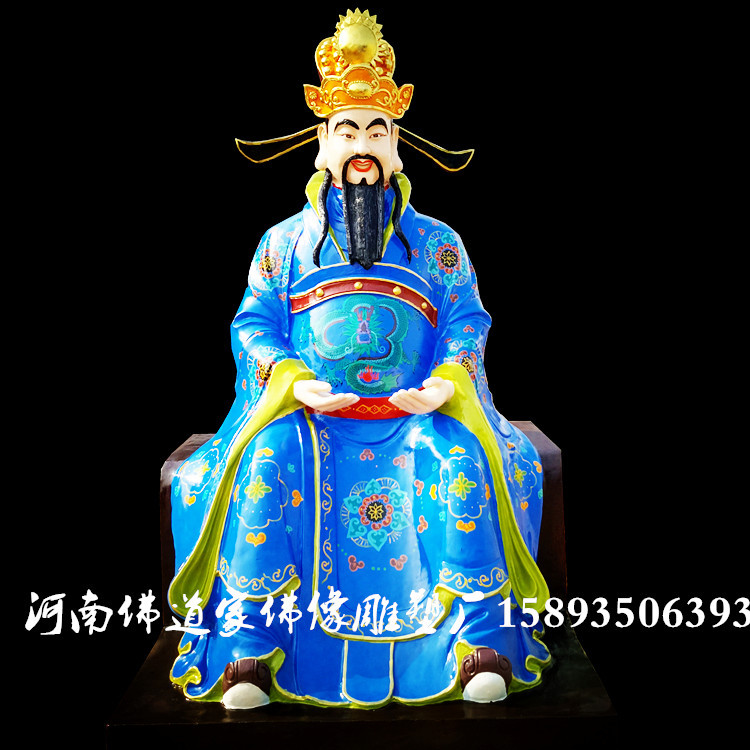 财神爷佛像厂家 大型树脂神像 河南佛像 文财神毕干范蠡像2.1米示例图1