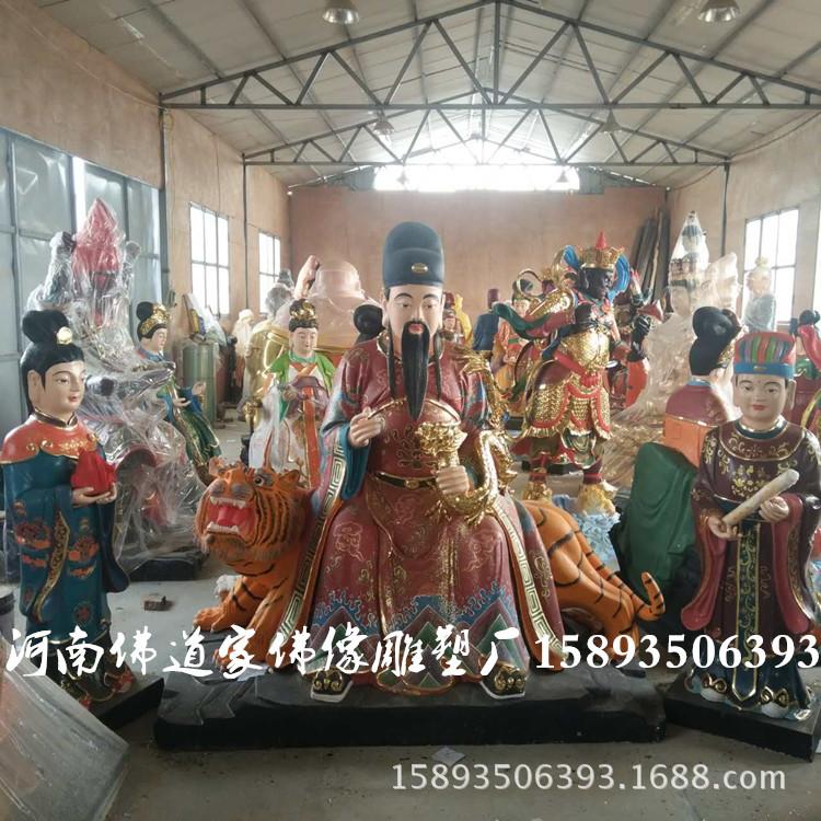 药王爷佛像1.8米 药王菩萨塑造厂 药童 神医华佗 孙思邈 佛像神像示例图1
