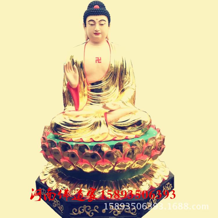 河南专业佛像厂供应三宝佛像3米 琉璃药师佛 释迦牟尼佛 如来佛示例图2
