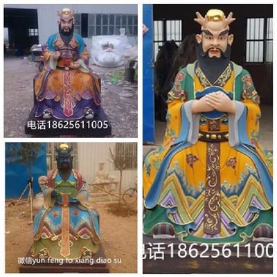 河南云峰佛像订做佛像神像龙王爷四海龙王 东海 南海 西海 北海 龙王神像 1米5高 雕塑