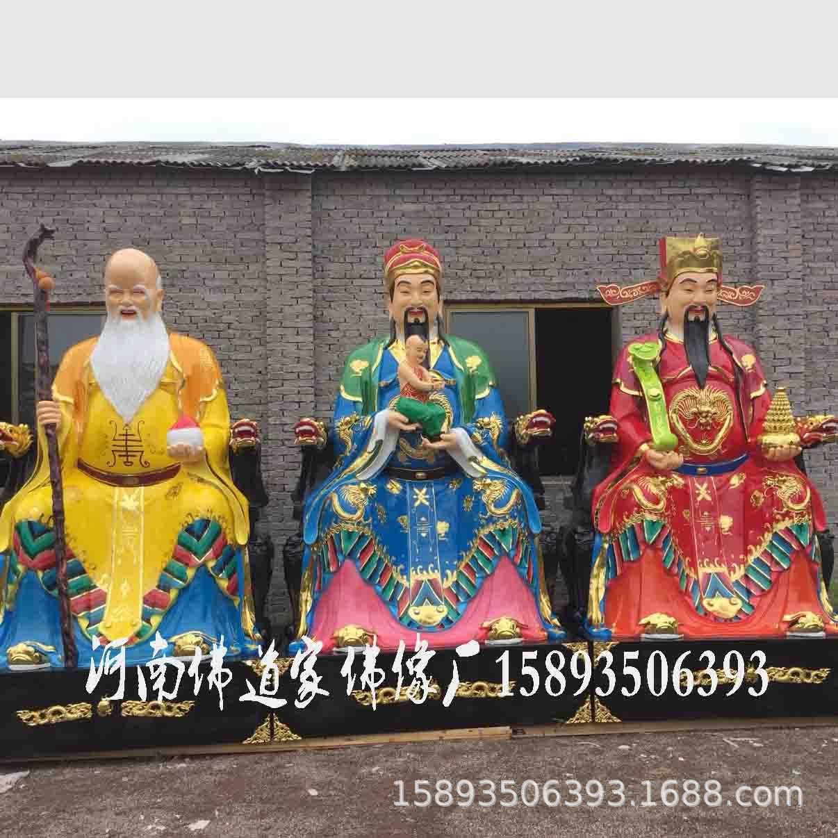 禄禄寿佛像价格 南极仙翁图片 河南佛道家直销树脂神像佛像示例图4