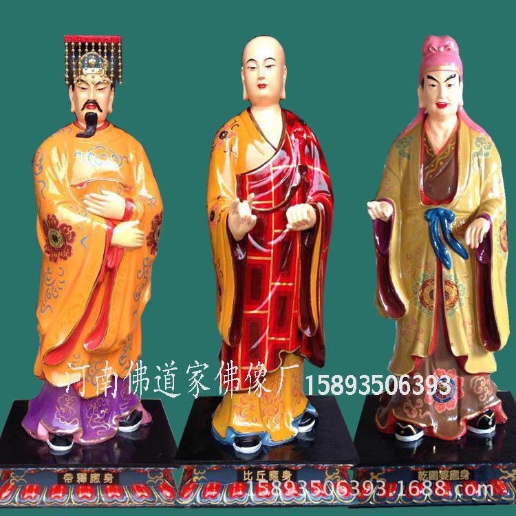 24诸天树脂佛像玻璃钢神像 敦煌彩绘贴金佛教用品二十四诸天示例图3