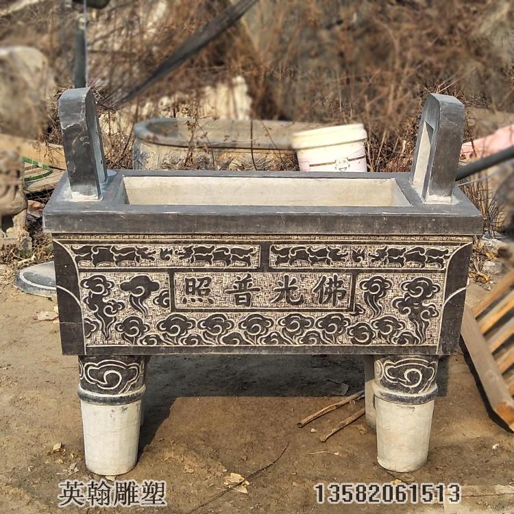 仿古做旧天然石雕香炉 祭祀长方形平口石雕香炉 支持定制