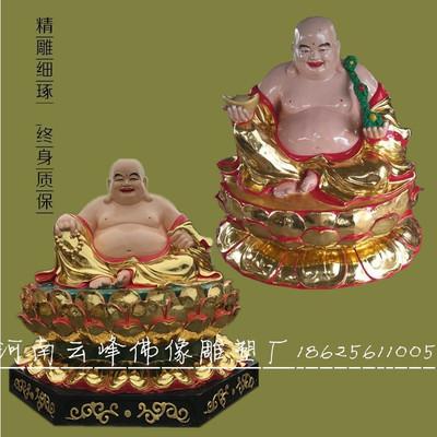 大型寺庙神像佛像订做 弥勒佛像1.6米 三宝佛 药师佛厂家批发