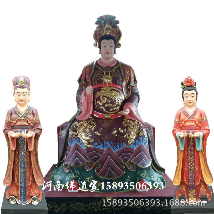 2.8米玉皇大帝像 王母娘娘2.8米高 厂家直销玻璃钢佛像示例图1