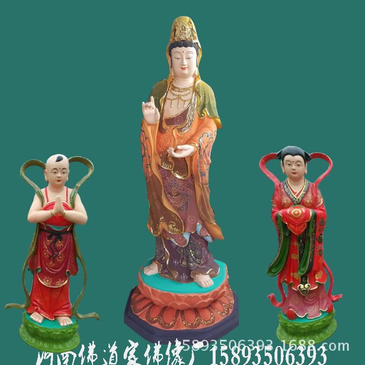 站观音菩萨像 送子观音站像 极彩木雕神像 玻璃钢佛像批发厂家示例图2