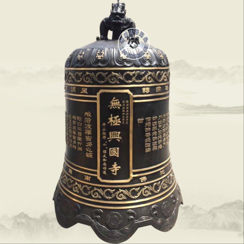 优质铜钟定制 寺院铜钟制作厂家