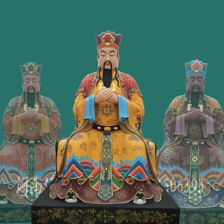 儒释道三尊神像 释迦摩尼佛佛像定做 儒教圣教主彩绘神像 佛道家示例图38