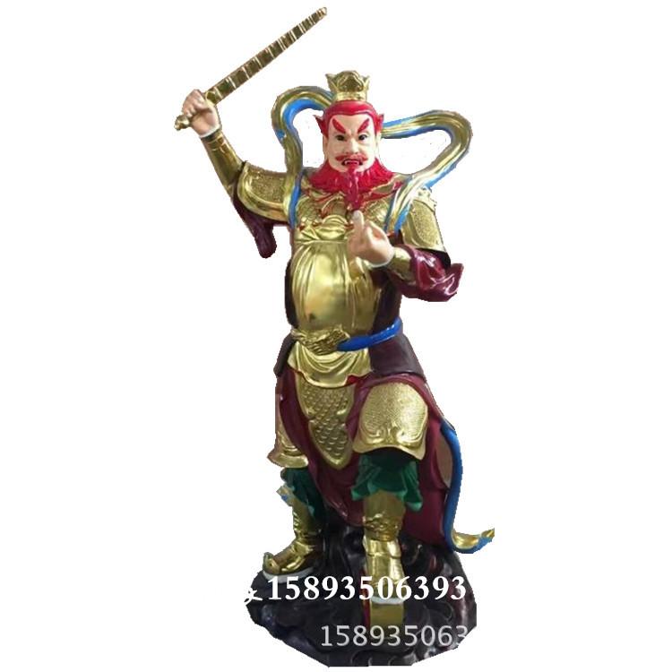 河南佛像厂供应道教神像 王灵官1.1米 贴金四大元帅雕塑 彩绘批发示例图2