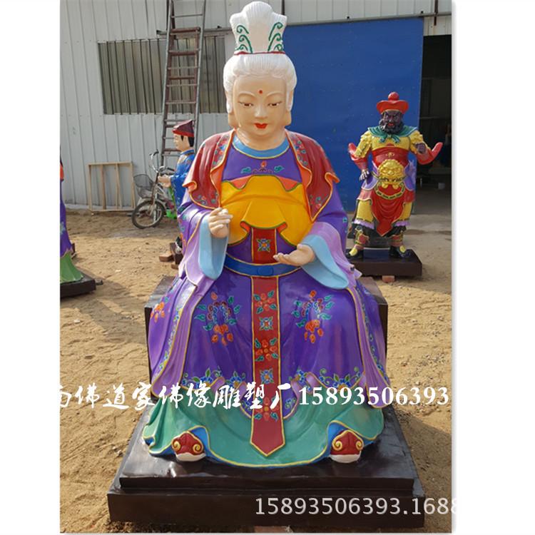 河南南阳佛像批发市场 彩绘老祖母像 大型玻璃钢佛像厂 十二老母示例图1
