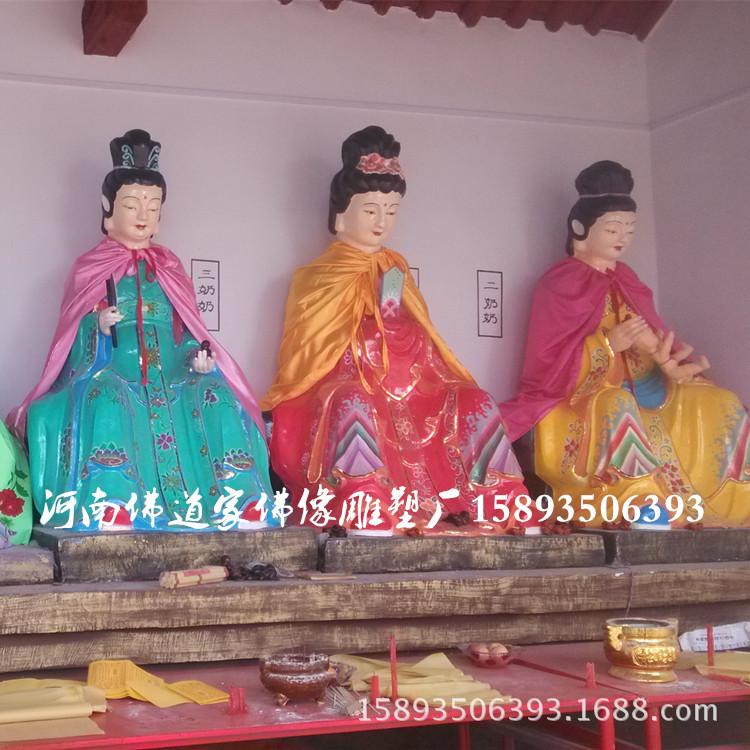 河南佛像厂家直销 道教奶奶像 三霄娘娘1.8米 送子奶奶 树脂佛像示例图3