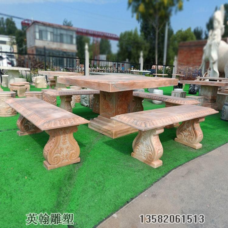 广场公园石雕桌石凳 定做多种石雕桌凳 英翰雕塑厂家供应