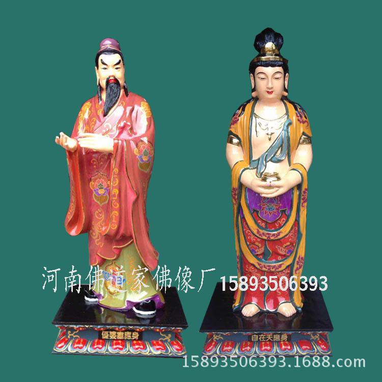 24诸天树脂佛像玻璃钢神像 敦煌彩绘贴金佛教用品二十四诸天示例图2