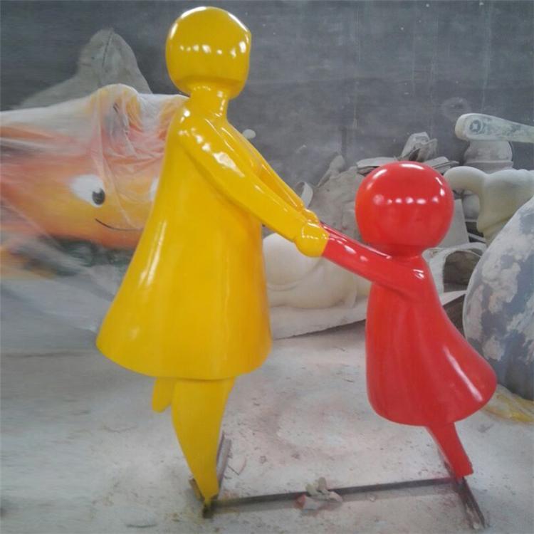 玻璃钢亲情形象雕塑 玻璃钢卡通人物雕塑 幼儿园抽象摆件,鹏钊