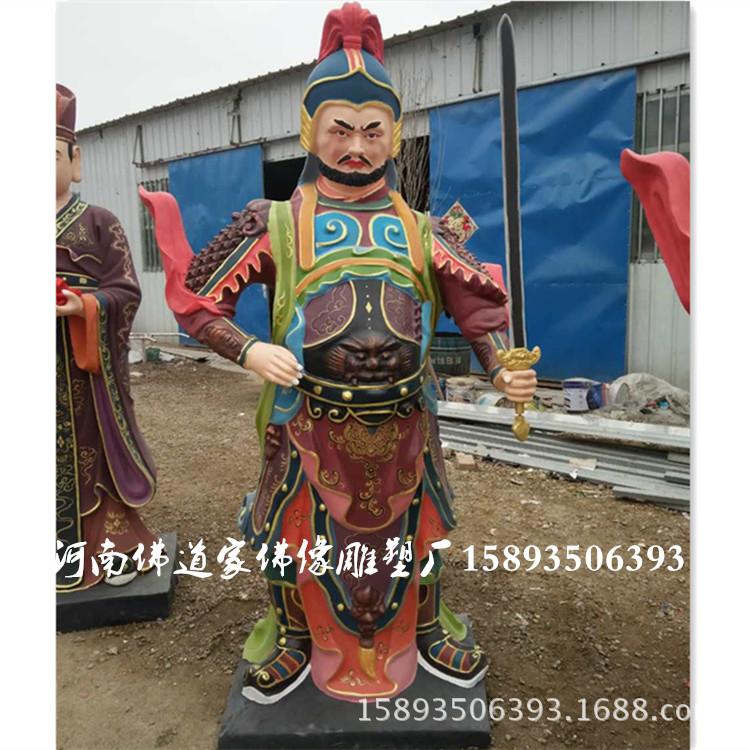 九天圣母佛像厂家 九天玄女雕塑 十二老母 河南大型雕塑厂示例图2