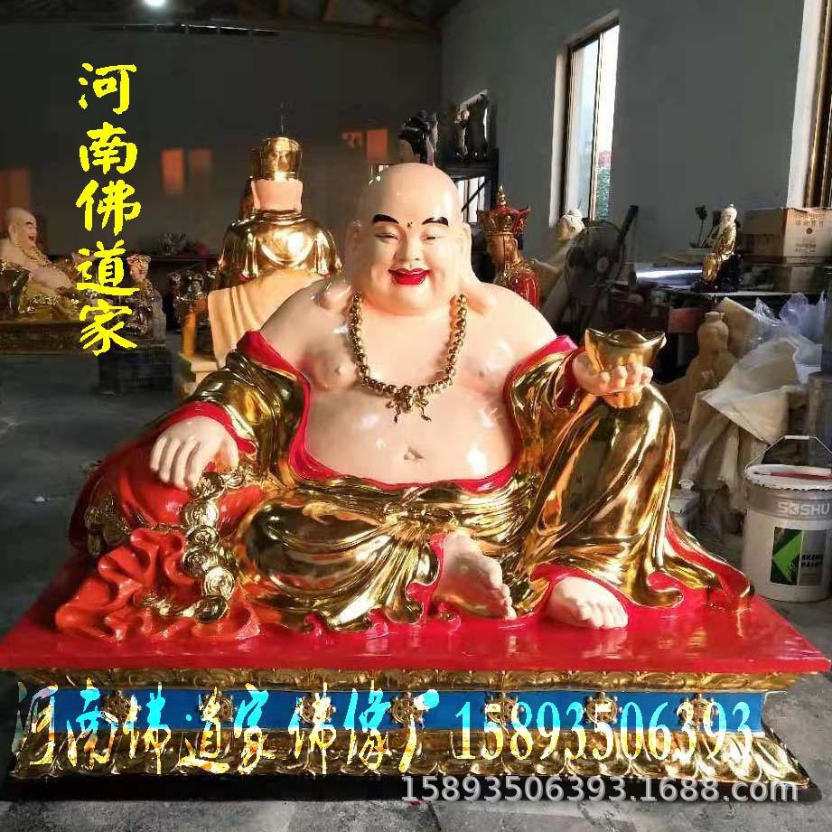 弥勒菩萨摩诃萨佛像 玻璃钢佛像 厂家直销 大肚佛1.3米 佛道家示例图5