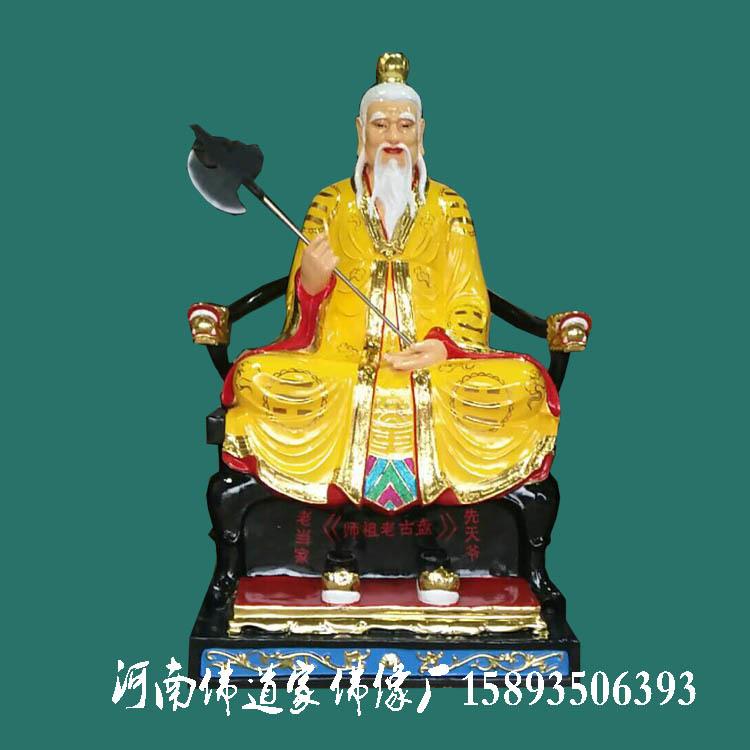 88cm树脂玻璃钢佛像彩绘 道教神像 太乙真人 三清道祖 太乙真人像示例图3