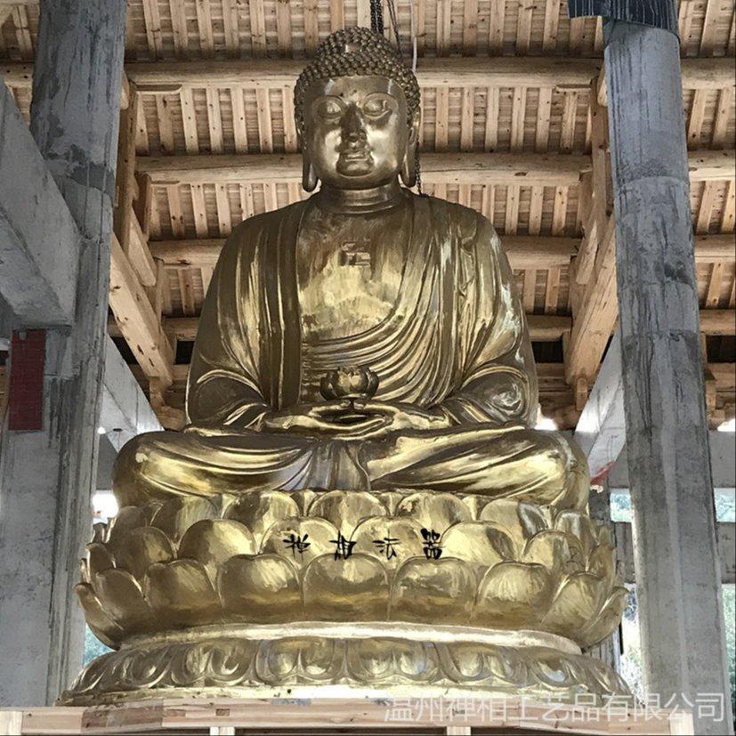 铜雕佛像雕塑制作 贴金三宝铜佛像厂家