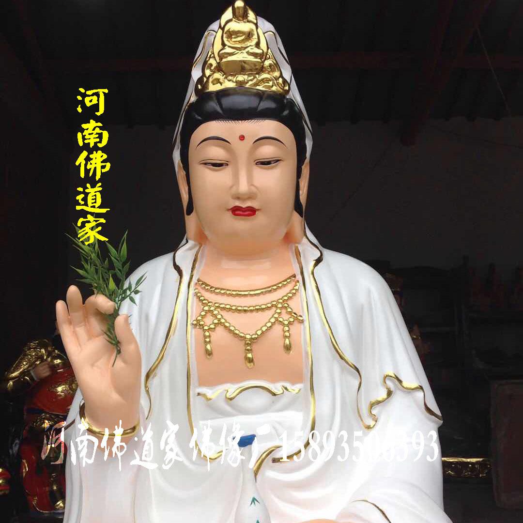 白衣菩萨1.8米 河南南海观音老母佛像总厂 十二老母 白衣观音图片示例图2