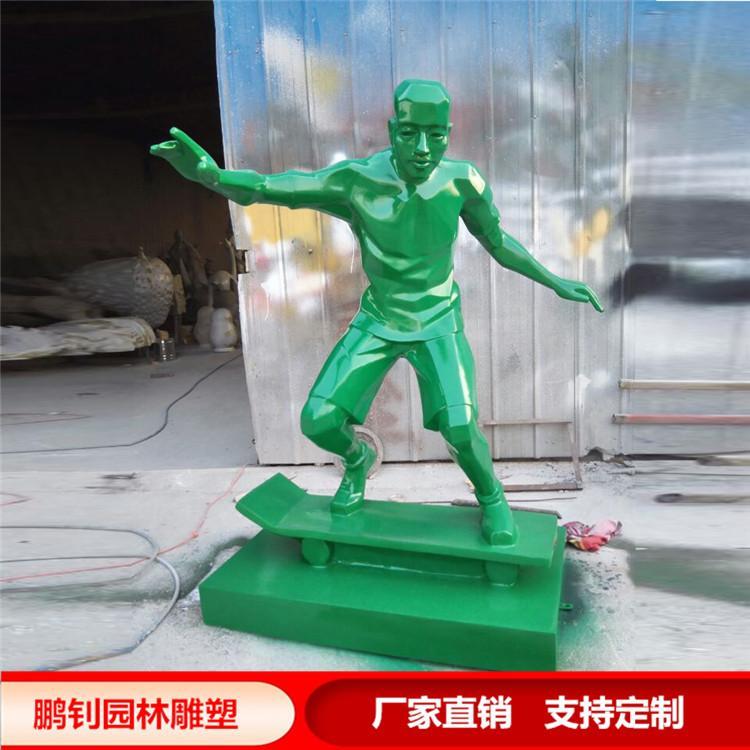 玻璃钢运动人物雕塑几何体育雕塑定制,鹏钊