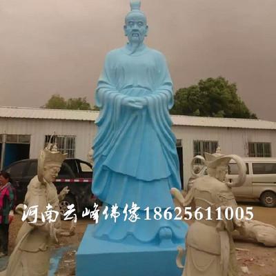 河南云峰佛像雕塑厂订做 塑像名人玻璃钢 伟人屈原塑像5米厂家批发