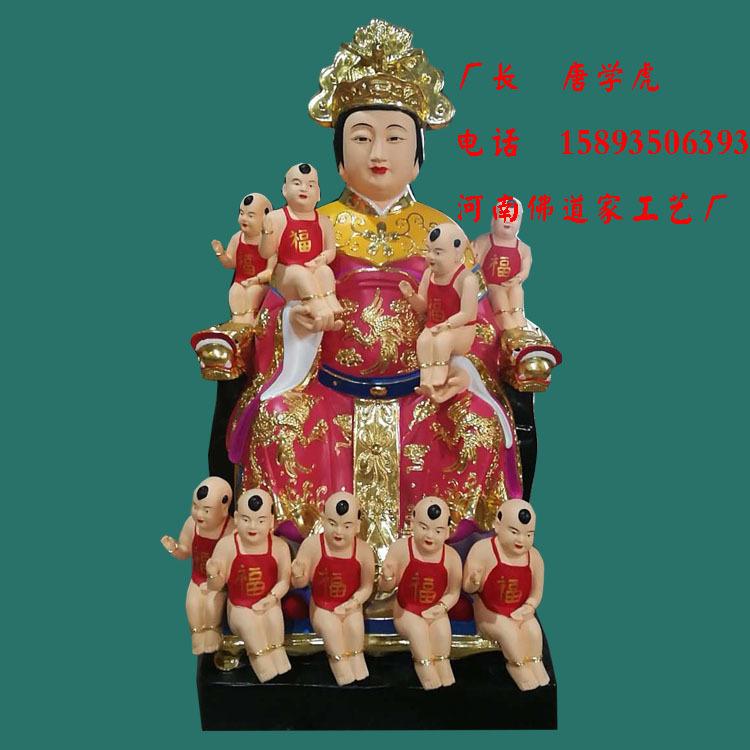 儒释道三尊神像 释迦摩尼佛佛像定做 儒教圣教主彩绘神像 佛道家示例图25