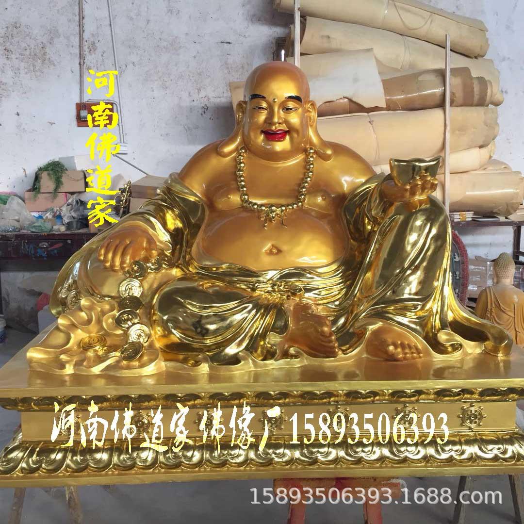弥勒菩萨摩诃萨佛像 玻璃钢佛像 厂家直销 大肚佛1.3米 佛道家示例图1