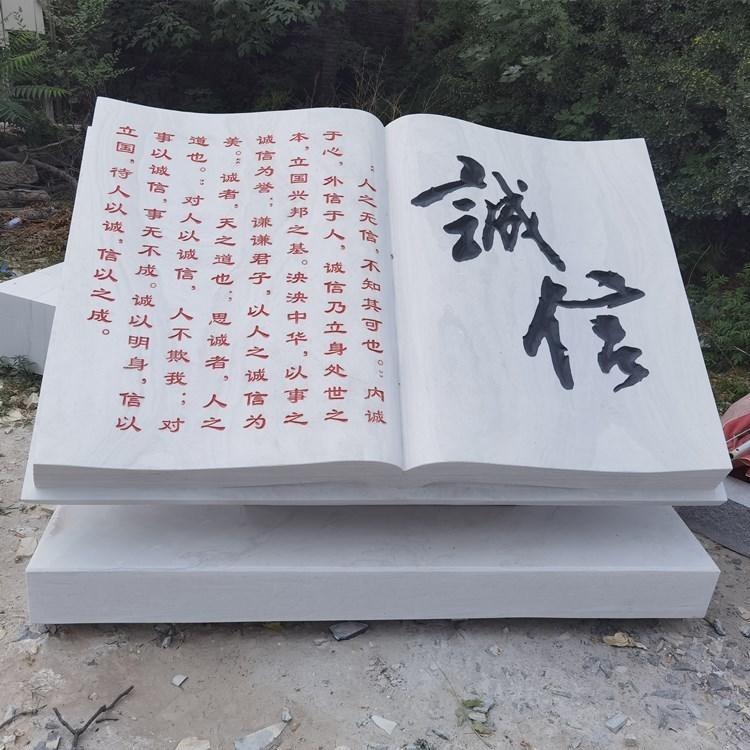 石雕书本 汉白玉书本 校园广场公园书本雕塑 定制大理石书雕刻 曲阳石雕厂家