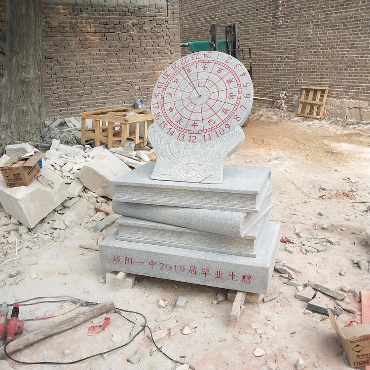 曲阳石雕 专业定制石雕日晷 校园石雕日晷 古代计时器 汉白玉雕刻日晷 大理石指南针