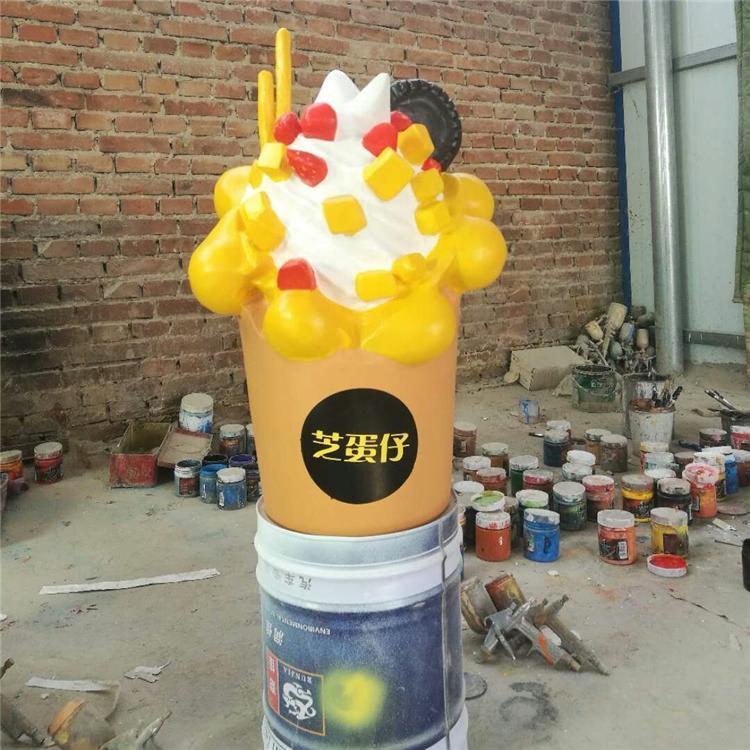 玻璃钢奶茶杯模型 饮料瓶 商场超市庆典摆件,鹏钊