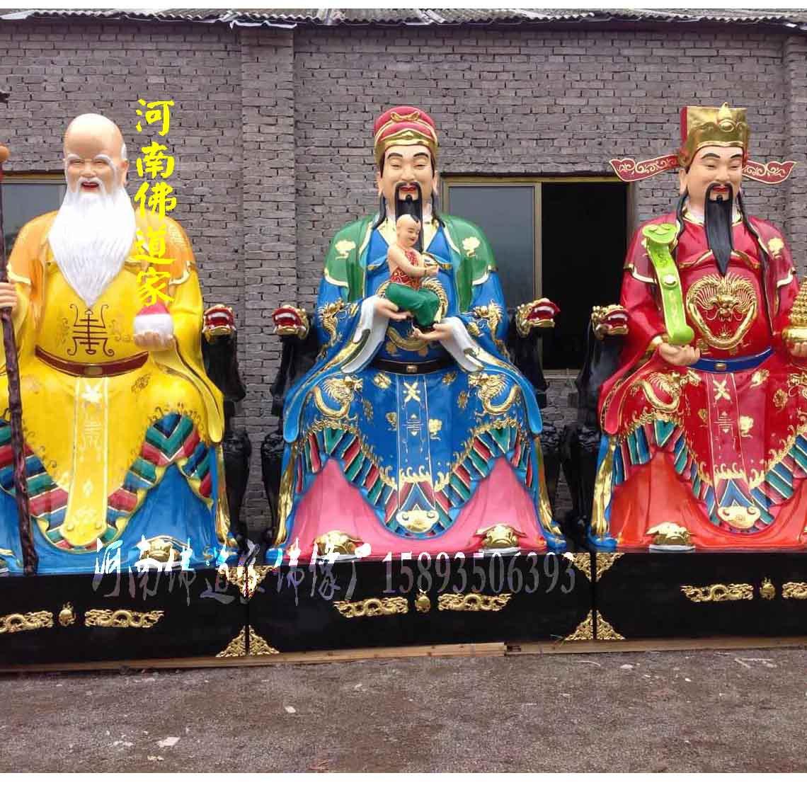 福禄寿佛像 玻璃钢佛像 厂家销售 老寿星雕像1.8米 河南佛道家示例图5