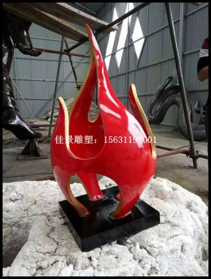 武汉不锈钢火焰雕塑,公园不锈钢雕塑厂家