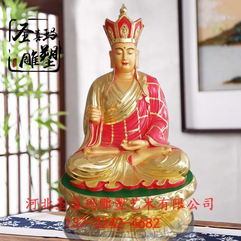 铸铜佛像厂家 地藏王菩萨铜像 圣喜玛
