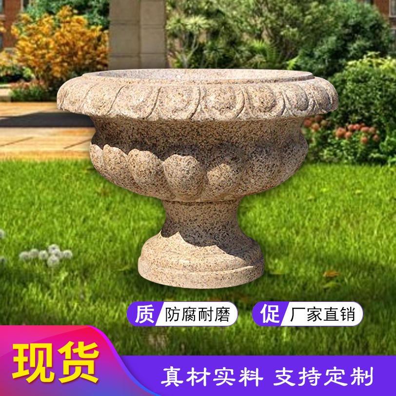 石材花盆 石雕花钵 大理石花盆 石雕花盆 欧式石头花盆