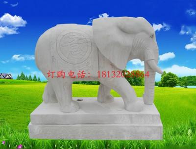 如意象石雕 广场石雕大象