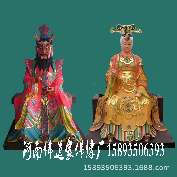 龙王爷佛像厂家批发供应 四海龙王 青龙 黑龙爷 龙王龙母神像订制示例图2