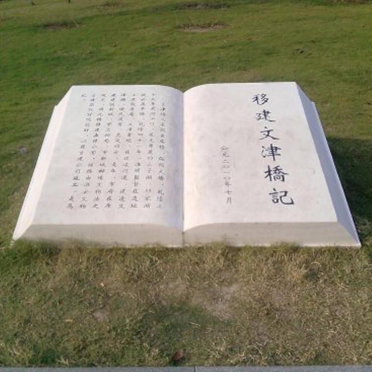 定制校园书卷雕塑 书本雕塑 石雕书 公园广场学校刻字书雕塑 大理石刻字石书