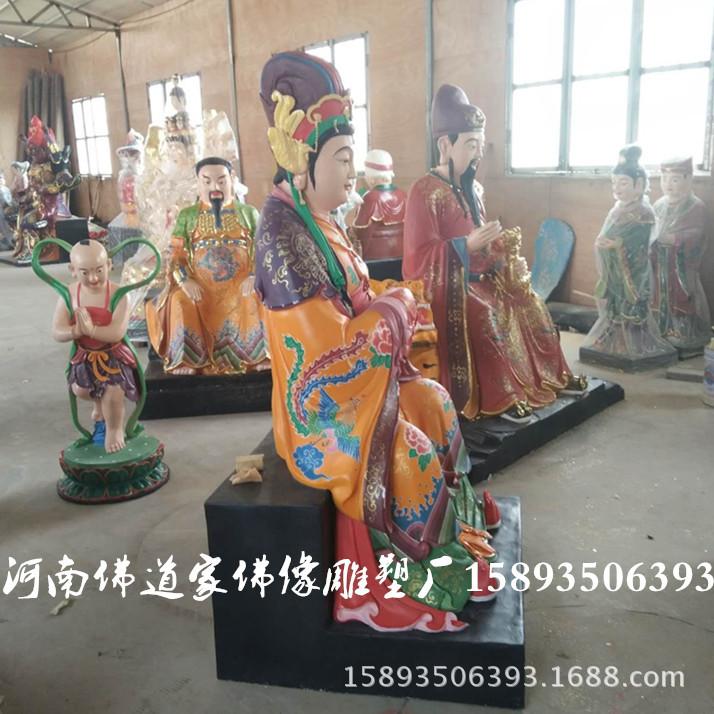 彩绘树脂佛像 碧霞元君1.8米 泰山奶奶神像厂家 河南佛道家示例图5