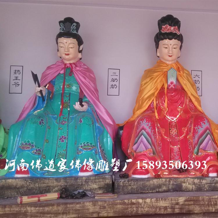 河南佛像厂家直销 道教奶奶像 三霄娘娘1.8米 送子奶奶 树脂佛像示例图1