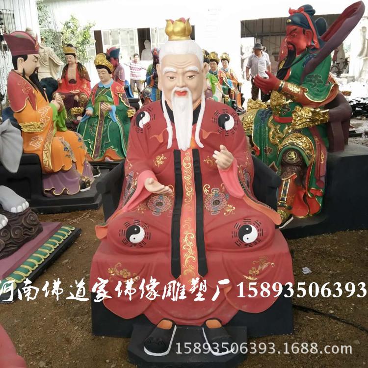 塑钢神像佛像 道教三清四御1.8米 太上老君 灵宝天尊 元始天尊像示例图1