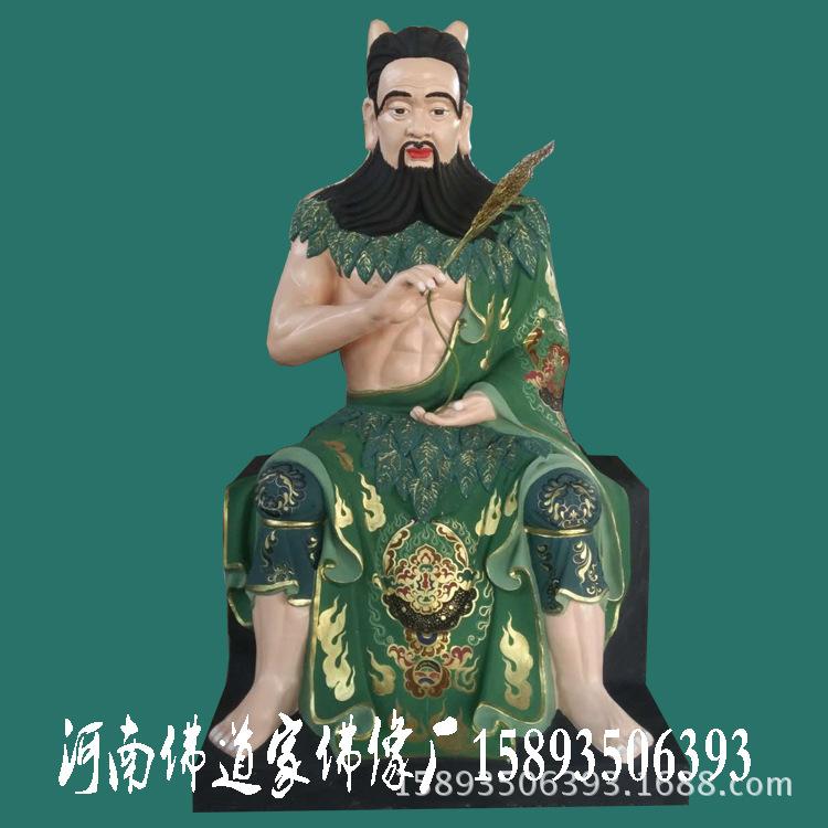 神农大帝佛像 盘古大帝 伏羲大帝 极彩玻璃钢佛像 木雕神像 铜雕示例图2