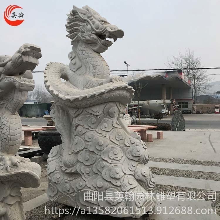 石雕龙 户外广场大型生肖龙雕塑摆件